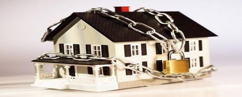 проверить имущество на арест